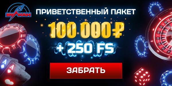 играть рулетка на реальные деньги рубли без вложений