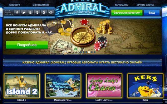 Эмуляторы игровых автоматов fairy land лягушки скачать бесплатно