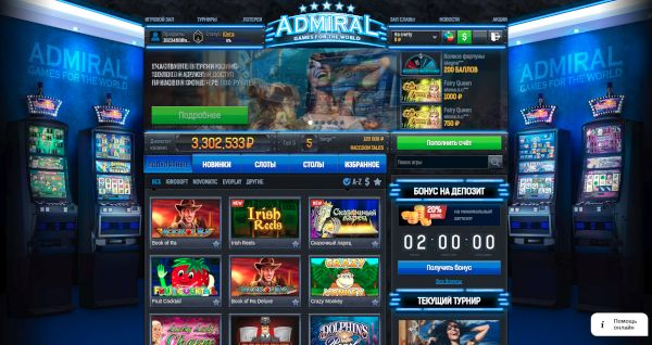Игровой автомат бессмертный роман бесплатно и без регистрации игровые автоматы вулкан удачи без регистрации 777