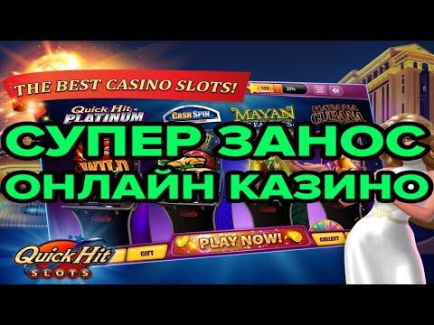 Играть в рулетку на раздевание онлайн на каких играх онлайн казино можно выиграть