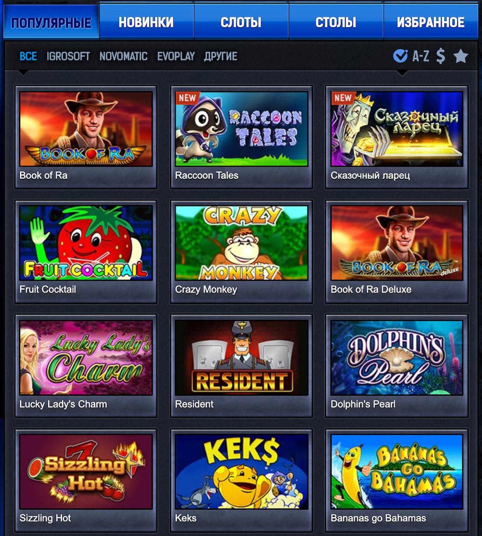 Inurl sutra игровые автоматы играть бесплатно без регистрации карты нарды бесплатно играть