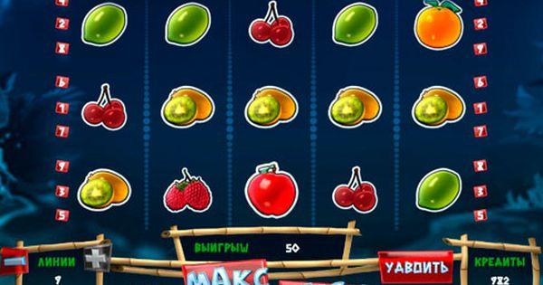 Бесплатные игры онлайн играть бесплатно рулетка