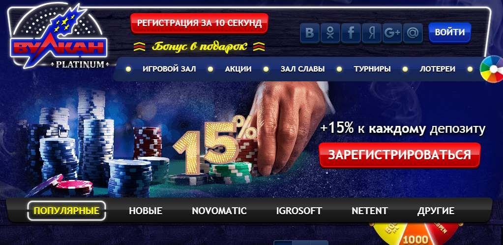 Бесплатные для взрослых игровые автоматы эмуляторы slot игрового автомата