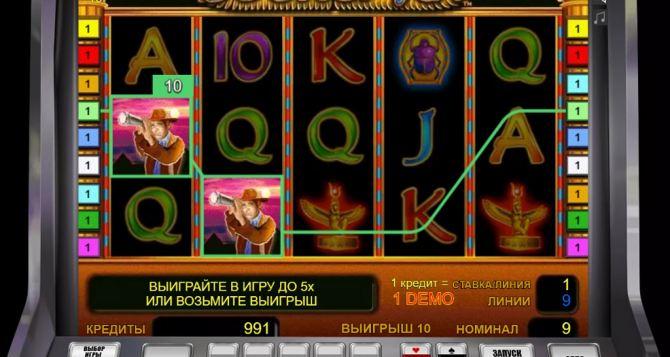 Играть бесплатно в игровые автоматы мегаджек играть карта любви