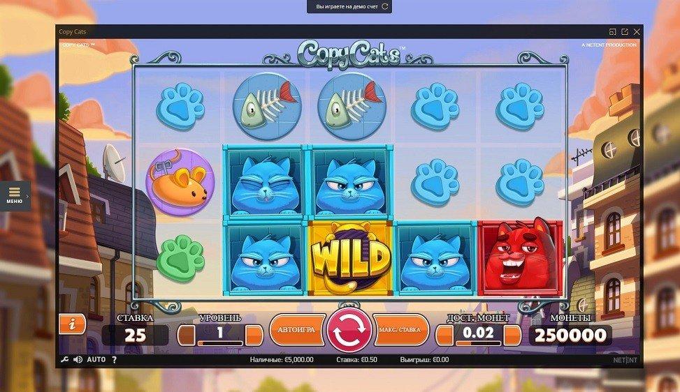 Смотреть фильмы казино вулкан как убрать домашнюю страницу казино вулкан