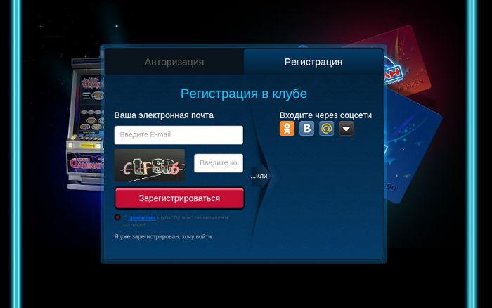 Как убрать автоматическую загрузку казино вулкан игровые автоматы собаки играть бесплатно без регистрации сейчас