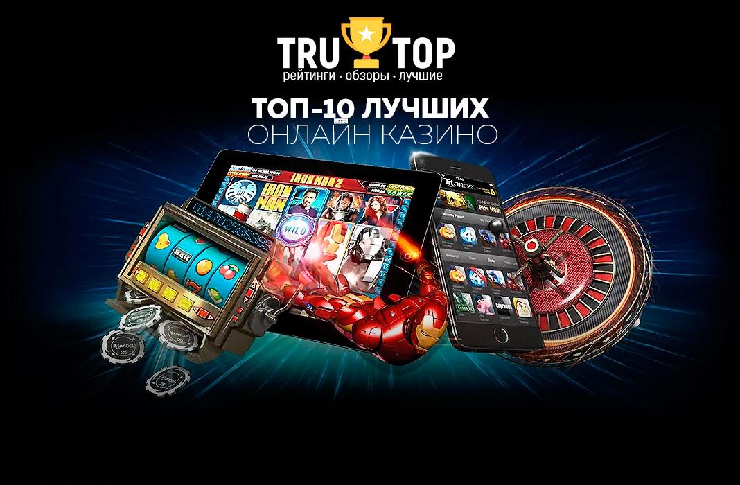 секреты игровых автоматов онлайн казино