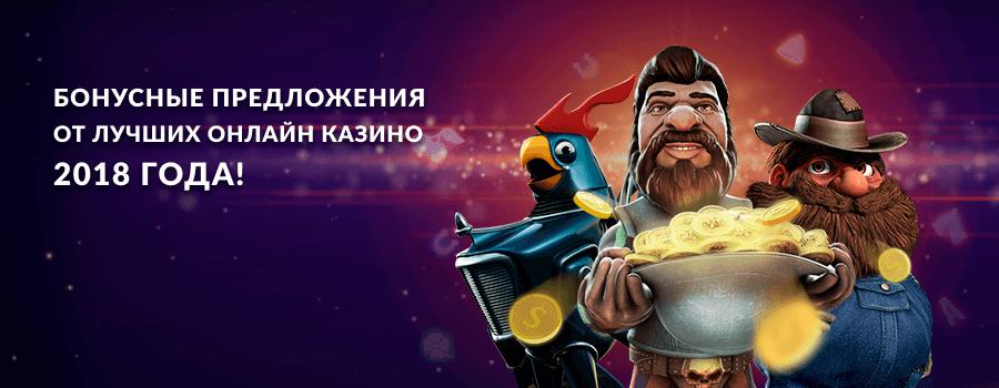 Русская рулетка читать онлайн бесплатно