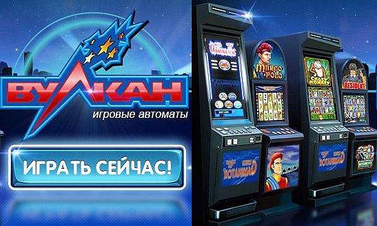 Поиграть в кампьюторе в игровые автоматы бесплатно и без регистрации ночь в покере смотреть фильм онлайн в хорошем качестве
