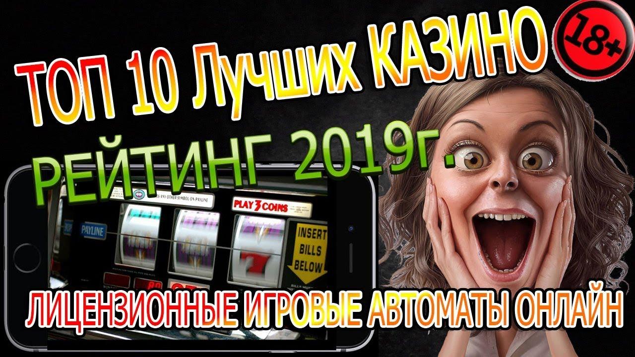 Игровые автоматы играть бесплатно онлайн always hot