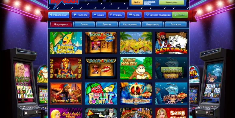 Казино онлайн в google как установить скрипт казино на хостинг