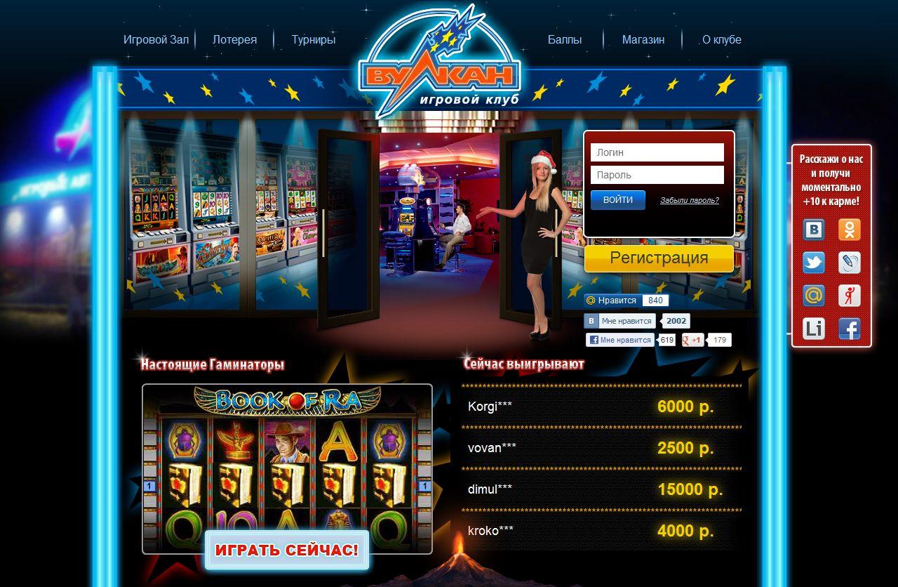 Играть в игровые автоматы бесплатно и безрегестрацие