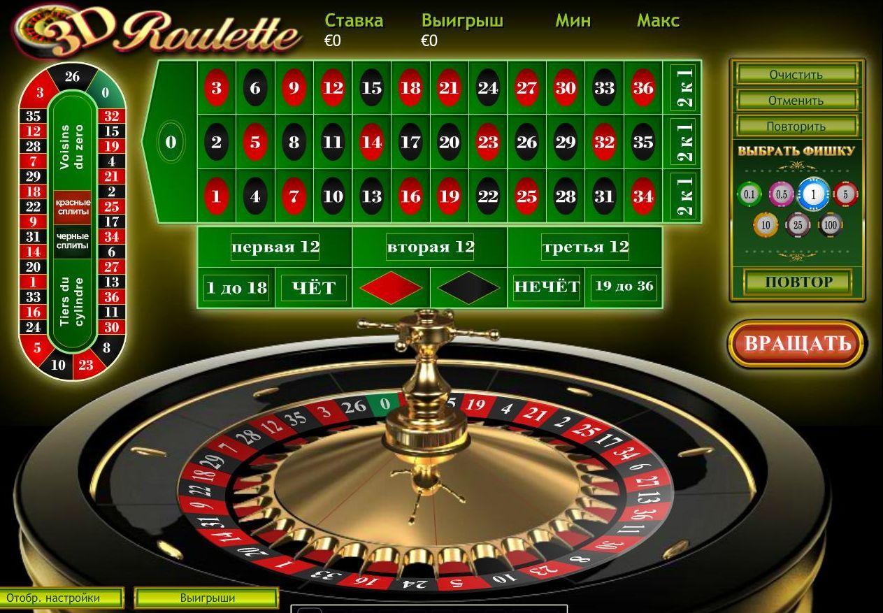 Казино рулетка смотреть онлайн топ 5 онлайн казино