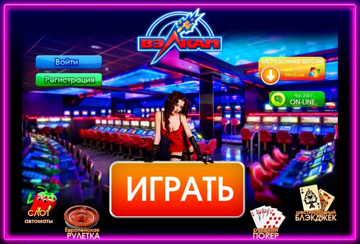 Играть в эмуляторы игровые аппараты вулкан отель с казино в шарм эль шейхе